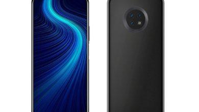 Photo of صورة رسمية مسربة جديدة تستعرض لنا الهاتف Huawei Enjoy 20 من الأمام والخلف