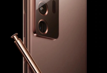 Photo of صور مسربة من سامسونج لهاتفها المرتقب Galaxy Note20 Ultra باللون البرونزي