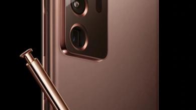 صورة صور مسربة من سامسونج لهاتفها المرتقب Galaxy Note20 Ultra باللون البرونزي
