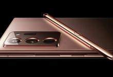 صورة قلم stylus الجديد يدعم العمل كمؤشر في سلسلة هواتف Galaxy Note20