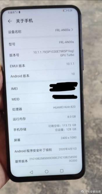 كشفت المواصفات الرئيسية عن Huawei Enjoy 20 بالصورة الحية