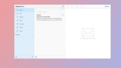 صورة كيفية إنشاء وإعداد واستخدام حساب بريد إلكتروني على iCloud