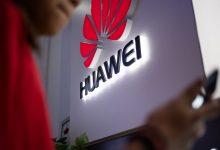 صورة Huawei تعتزم الكشف عن دفعة جديدة من المنتجات في اليوم 10 سبتمبر، إكتشف هويتها