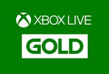 صورة مفاجأة: Xbox أزالت إشتراك Live Gold السنوي لإلغاء الأونلاين المدفوع!!