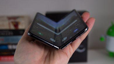 صورة من المقرر أن يكون Samsung Galaxy Z Fold 2 هو اسم الهاتف القابل للطي التالي من Samsung