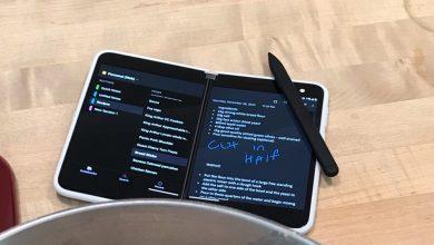 Photo of هل مايكروسوفت على وشك إطلاق Surface Duo؟  بالتأكيد يبدو ذلك