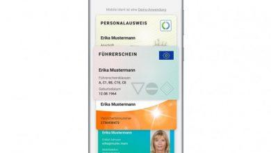 Photo of هواتف سامسونج قد تحل محل بطاقات الهوية الوطنية في ألمانيا