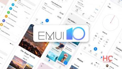 صورة واجهة EMUI 11 ستصل في الربع الثالث من العام 2020