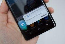 صورة وبحسب ما ورد ، تريد Google من هواتف Samsung إبراز Assistant على Bixby
