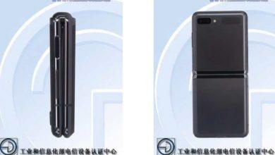 Photo of يبدو Samsung Galaxy Z Flip 5G مألوفًا إلى حد ما