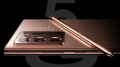 صورة يحصل Samsung Galaxy Note 20 Ultra على تسريب التصميم 360 درجة
