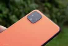 صورة يلمح رمز كاميرا Google إلى Pixel 5 و Pixel 4a 5G ، بالإضافة إلى ميزات الكاميرا القادمة