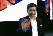 صورة يمكن أن يكون Huawei Mate V الهاتف القابل للطي التالي للشركة