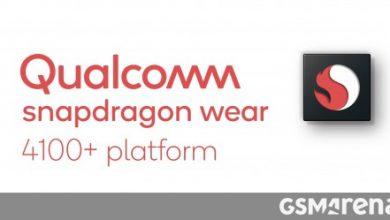 صورة أعلنت شركة كوالكوم عن منصة Snapdragon Wear 4100 للساعات الذكية