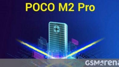 صورة شاهد إعلان Poco M2 Pro مباشرةً هنا