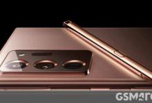 Photo of قامت سامسونج بتسريب هاتف Galaxy Note20 Ultra باللون البرونزي الصوفي