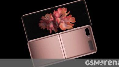 صورة يظهر Samsung Galaxy Z Flip 5G أيضًا باللون البرونزي الصوفي