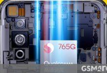 صورة تم التأكيد سيأتي هاتف iQOO Z1x بمعالج Snapdragon 765G SoC