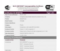 شهادات Wi-Fi Alliance و Bluetooth SIG