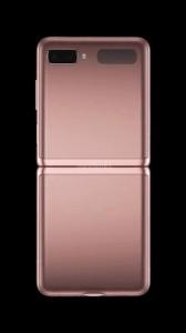 Samsung Galaxy Note20 و Galaxy Z Flip 5G باللون البرونزي