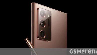 صورة يمكن طرح Samsung Galaxy Note20 للبيع في 21 أغسطس