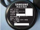 Samsung Galaxy Watch3 (صور من NCC)