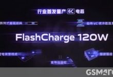 صورة iQOO تكشف رسمياً عن Super FlashCharge 120W