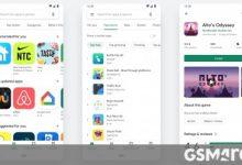 صورة تتيح Google الآن للمستخدمين في المنطقة الاقتصادية الأوروبية استكشاف متاجر Play في البلدان الأخرى