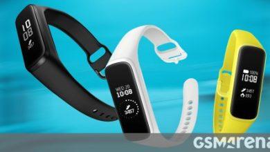 Photo of جهاز Mystery Galaxy Fit القابل للارتداء يحصل على شهادة Bluetooth