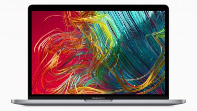 ابل تخطط لإطلاق جهاز MacBook Pro بحجم 13.3 إنش وMacBook Air بمعالجات الشركة هذا العام