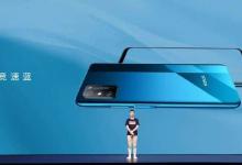 صورة HONOR تعلن رسمياً عن هاتف HONOR X10 MAX بحجم 7.09 إنش في الشاشة