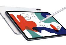 صورة Huawei تستعد لإطلاق الجهاز اللوحي Huawei MatePad 10.8، وسيُكلف إبتداءً من 330$