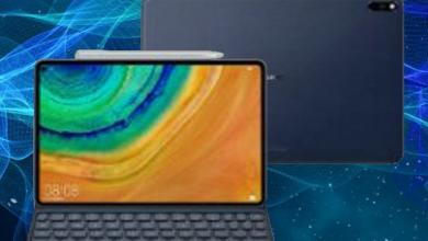 صورة أحدث التسريبات تكشف عن تصميم ومواصفات وسعر جهاز MatePad 10.8 اللوحي