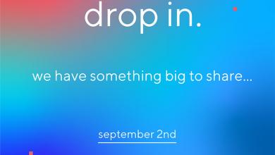 صورة إعلان تشويقي من إنتل يكشف عن حدث جديد يعقد في 2 من شهر سبتمبر
