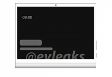 صورة لينوفو تعمل على تطوير جهاز Yoga X اللوحي بنظام الأندوريد ومميزات جديدة