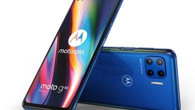 صورة Moto G 5G Plus: المواصفات والسعر وتاريخ الإصدار وكل ما تحتاج إلى معرفته
