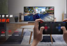 صورة Nubia Red Magic 5S سيكون قادرًا على بث الألعاب على التلفزيون لاسلكيًا بينما يعمل كيد تحكم