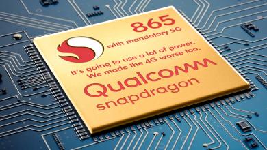 صورة الإعلان الرسمي عن رقاقة معالج Snapdragon 865 Plus بآداء أفضل بنسبة 10%
