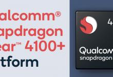 صورة كوالكوم تعلن رسمياً عن معالجات Snapdragon Wear 4100 بدقة تصنيع 12 نانومتر