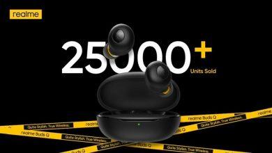 صورة Realme تنجح في بيع أكثر من 25 آلف وحدة من سماعات Realme Buds Q في اليوم الإفتتاحي