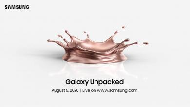 Photo of سامسونج تعلن رسمياً عن موعد حدث Galaxy Unpacked في 5 من أغسطس