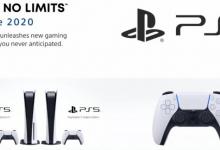صورة صفحة PlayStation 5 الترويجية في أمازون تؤكد على موعد إطلاق الجهاز في نهاية العام