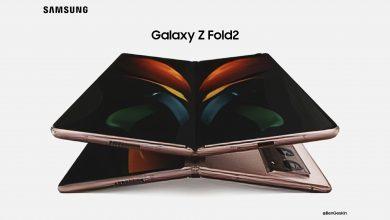 صورة يشير تسرب صور Samsung Galaxy Z Fold 2 إلى شاشة خارجية أكبر