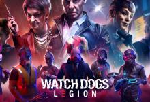 صورة لعبة Watch Dogs: Legion تنطلق على أجهزة الألعاب في 29 من أكتوبر