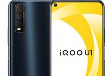 صورة iQOO تعلن رسمياً عن هاتف iQOO U1 بمعدل تحديث 120Hz وسعر يبدأ من 170 دولار