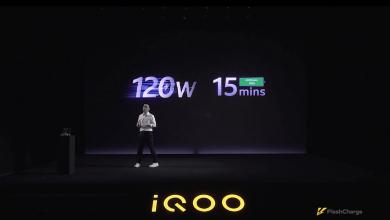 iQOO تكشف عن تقنية الشحن السريع FlashCharge بقدرة 120W