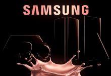 الإعلان التشويقي الأحدث من سامسونج يكشف عن كافة الأجهزة القادمة