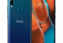 Photo of إطلاق الهاتف HTC Wildfire E2 مع شاشة بحجم 6.22 إنش وبطارية بسعة 4000mAh، ويُكلف 120$