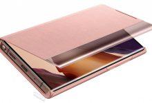 Photo of الأغطية الواقية الرسمية لـ Galaxy Note 20 تظهر على الويب قبيل الإعلان الرسمي