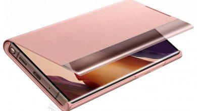 صورة الأغطية الواقية الرسمية لـ Galaxy Note 20 تظهر على الويب قبيل الإعلان الرسمي